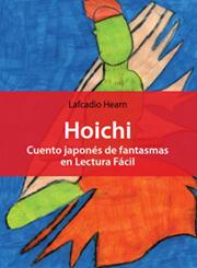 hoichi_161118
